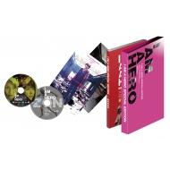 アイアムアヒーロー DVD豪華版(DVD2枚組)
