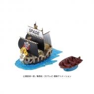 ワンピース 偉大なる船コレクション スペード海賊団の海賊船