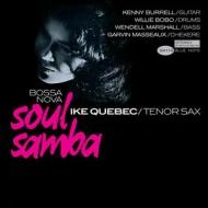 Bossa Nova Soul Samba (180グラム重量盤)