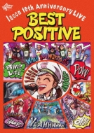 lecca 10th Anniversary LIVE BEST POSITIVE (DVD)