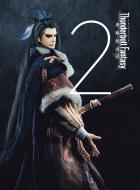 Thunderbolt Fantasy Tourikenyuuki 2
