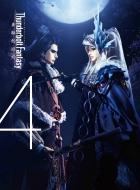 Thunderbolt Fantasy Tourikenyuuki 4