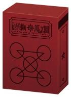 金色のガッシュベル!! Blu-ray BOX