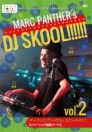 globeのメガヒット曲を使って学ぶ マーク・パンサーのDJ SKOOL!!!!!! DJベーシック講座パート2