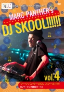 globeのメガヒット曲を使って学ぶ マーク・パンサーのDJ SKOOL!!!!!! DJベーシック講座パート4
