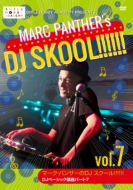 globeのメガヒット曲を使って学ぶ マーク・パンサーのDJ SKOOL!!!!!! DJベーシック講座パート7