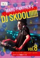 globeのメガヒット曲を使って学ぶ マーク・パンサーのDJ SKOOL!!!!!! DJベーシック講座パート8