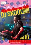 globeのメガヒット曲を使って学ぶ マーク・パンサーのDJ SKOOL!!!!!! DJベーシック講座パート10