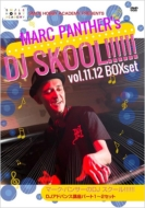 globeのメガヒット曲を使って学ぶ マーク・パンサーのDJ SKOOL!!!!!! DJアドバンス講座パート1-2セット
