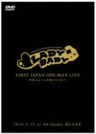 ファースト JAPAN ワンマンライブ 〜世界のルールを変えちゃおう〜