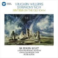 交響曲第9番、詩篇104番による幻想曲 エードリアン・ボールト&ロンドン・フィル、ピーター・ケイティン