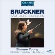 交響曲全集(第00番〜第9番) シモーネ・ヤング&ハンブルク・フィル(12CD)