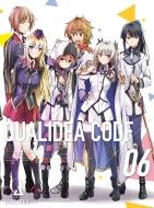 クオリディア・コード 6【初回特装版】
