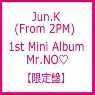 1st Mini Album: Mr.NO 【限定盤】