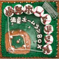 満塁ホームランBOX 【限定盤】 (+7インチシングル)