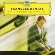 Etudes D'execution Transcendante, Grandes Etudes De Paganini, Etc: Trifonov(P)