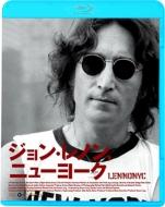 Lennonyc: ジョン レノン、ニューヨーク