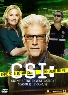 CSI:科学捜査班 シーズン15 ザ・ファイナル コンプリートDVD BOX-I