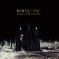 Metal Resistance -Rainichi Kinen Gentei Ban -BABYMETAL