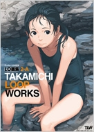 LO画集2-A  -TAKAMICHI LOOP WORKS-