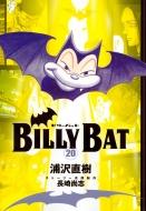 BILLY BAT 20 モーニングKC