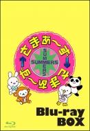 さまぁ〜ず×さまぁ〜ず Blu-ray BOX [Vol.30/31+特典DISC]【完全生産限定版】