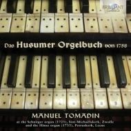 『フームズ・オルガン作品集1758年』 マヌエル・トマディン(2CD)