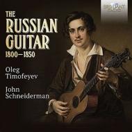 1800年〜1850年ロシアの作曲家によるギター作品集 オレグ・ティモフェイエフ、ジョン・シュナイダーマン、他(7CD)