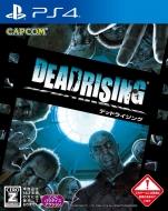 【PS4】デッドライジング