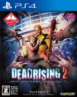 【PS4】デッドライジング 2