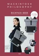 Mackintosh Philosophy Backpack BOOK