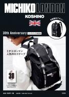 MICHIKO LONDON KOSHINO 30th Anniversary バックパックBOOK