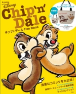 Chip'n Dale �`�b�v�ƃf�[�� Fan Book E-mook