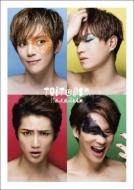 Paradise 【初回限定盤】 (CD+DVD+フォトブックレット)
