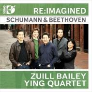 チェロと弦楽四重奏によるシューマン:チェロ協奏曲、ベートーヴェン:『クロイツェル』ソナタ ズイル・ベイリー、イン四重奏団