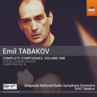 交響曲第8番、5つのブルガリア舞曲 エミル・タバコフ&ブルガリア国立放送交響楽団