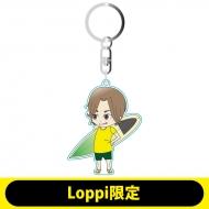 アクリルキーホルダー(松永)【Loppi限定】 / バニラボーイ
