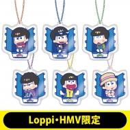「梱包され松!」ぷくぷくマスコットセット(6種セット)【Loppi・HMV限定】