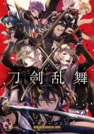 刀剣乱舞 -ONLINE-アンソロジーコミック 〜スクエニの陣〜Gファンタジーコミックス
