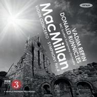 ヴァイオリン協奏曲、交響曲第4番 ヴァディム・レーピン、ドナルド・ラニクルズ&BBCスコティッシュ交響楽団