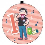 ビーズクッション(おそ松)【Loppi・HMV限定】