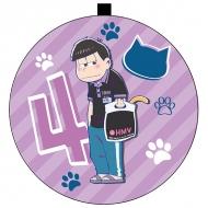 ビーズクッション(一松)【Loppi・HMV限定】