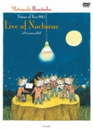 Nature of Year2015 �uLive of Nocturne�v at Persimmon Hall (DVD)