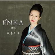 ENKA〜情歌〜【初回限定盤】(CD+DVD)