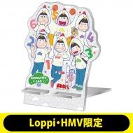 ブックスタンド【Loppi・HMV限定】