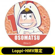 ファブリックミラー(おそ松)【Loppi・HMV限定】