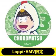 ファブリックミラー(チョロ松)【Loppi・HMV限定】