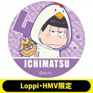 ファブリックミラー(一松)【Loppi・HMV限定】