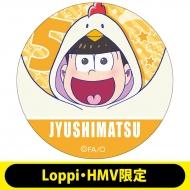 ファブリックミラー(十四松)【Loppi・HMV限定】