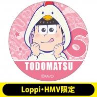 ファブリックミラー(トド松)【Loppi・HMV限定】